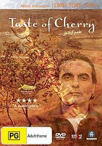 A Taste of Cherry (DVD)